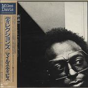 Click here for more info about 'Miles Davis - Directions'