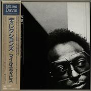 Miles Davis Directions Japan 2-LP vinyl set