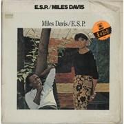 Miles Davis E.S.P. Japan vinyl LP