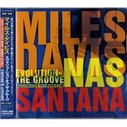 Miles Davis Evolution Of The Groove [Remixed & Unmixed] Japan CD album Promo