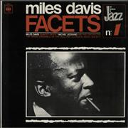 Miles Davis Facets Italy vinyl LP