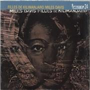 Click here for more info about 'Miles Davis - Filles De Kilimanjaro - Sealed'