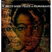 Miles Davis Filles De Kilimanjaro Netherlands vinyl LP