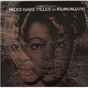 Miles Davis Filles De Kilimanjaro USA vinyl LP