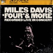 Click here for more info about 'Miles Davis - 'Four' & More'