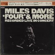 Miles Davis 'Four' & More Japan vinyl LP
