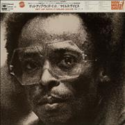 Miles Davis Get Up With It Japan 2-LP vinyl set