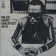 Miles Davis Greatest Hits Japan vinyl LP