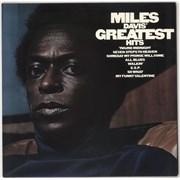 Miles Davis Greatest Hits Netherlands vinyl LP