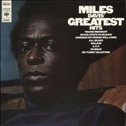 Click here for more info about 'Miles Davis - Greatest Hits'