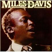 Miles Davis Green Haze UK 2-LP vinyl set