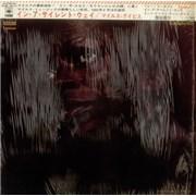 Miles Davis In A Silent Way Japan vinyl LP