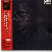 Miles Davis In A Silent Way Japan CD album