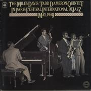Miles Davis In Paris Festival International De Jazz - May, 1949 UK vinyl LP