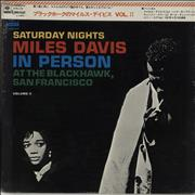 Miles Davis In Person - Saturday Nights At The Blackhawk Volume II - Sealed Japan vinyl LP