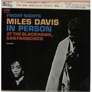 Miles Davis In Person At The Blackhawk, San Francisco Volumes 1 & 2 Japan 2-LP vinyl set
