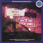 Miles Davis In Person, Friday Night At The Blackhawk - Volume 1 USA vinyl LP