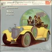 Miles Davis Jack Johnson Japan vinyl LP