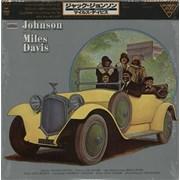 Miles Davis Jack Johnson - Top Obi-Strip Japan vinyl LP