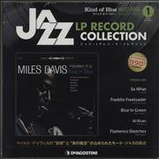 Miles Davis Kind Of Blue - 180gm Magazine Pack Japan vinyl LP