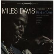 Miles Davis Kind Of Blue - 2nd USA vinyl LP
