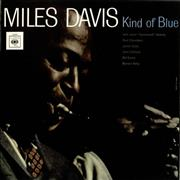 Miles Davis Kind Of Blue - Graduated Orange Label UK vinyl LP