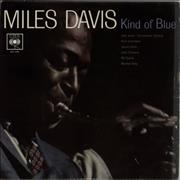 Miles Davis Kind Of Blue - VG UK vinyl LP