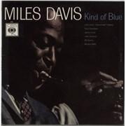 Miles Davis Kind Of Blue - WOC UK vinyl LP