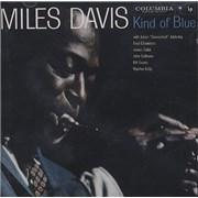 Miles Davis Kind Of Blue USA super audio CD