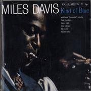 Miles Davis Kind Of Blue UK CD album