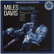 Miles Davis Kind Of Blue Netherlands vinyl LP