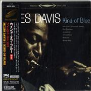 Miles Davis Kind Of Blue Japan CD album