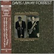 Miles Davis Live At The Barrel - Volume Two Japan vinyl LP