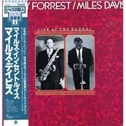 Miles Davis Live At The Barrel Japan vinyl LP