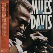 Miles Davis Live Miles: More Music From The Legendary Carnegie Hall Japan vinyl LP