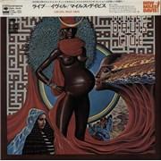 Miles Davis Live-Evil - Quad Japan 2-LP vinyl set