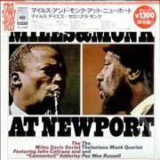 Miles Davis Miles & Monk At Newport Japan vinyl LP