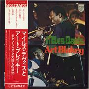 Click here for more info about 'Miles Davis - Miles Davis & Art Blakey'