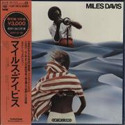 Click here for more info about 'Miles Davis - Miles Davis + Poster - Sealed'