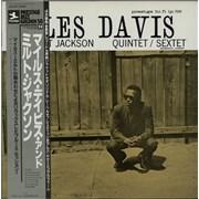 Miles Davis Miles Davis & The Milt Jackson Quintet/ Sextet Japan vinyl LP