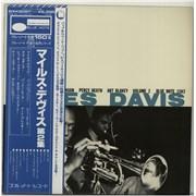 Miles Davis Miles Davis Volume 2 Japan vinyl LP