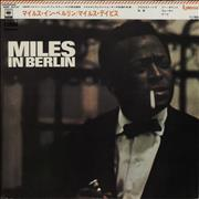 Miles Davis Miles In Berlin Japan vinyl LP