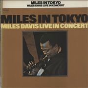 Click here for more info about 'Miles Davis - Miles In Tokyo + Obi - EX'