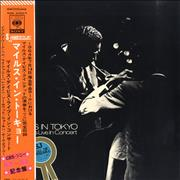 Miles Davis Miles In Tokyo + Obi Japan vinyl LP