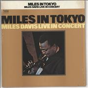 Click here for more info about 'Miles Davis - Miles In Tokyo + Top Obi'