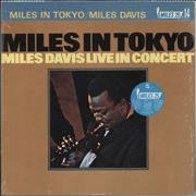 Click here for more info about 'Miles Davis - Miles In Tokyo - Sealed'