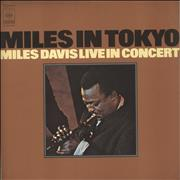 Click here for more info about 'Miles Davis - Miles In Tokyo - White label'