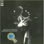 Miles Davis Miles In Tokyo Japan 2-LP vinyl set