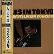 Miles Davis Miles In Tokyo Japan vinyl LP Promo