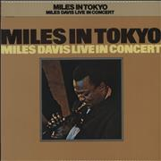 Miles Davis Miles In Tokyo Japan vinyl LP